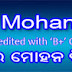 Fakir Mohan University, Balasore, Wanted Vice Chancellor