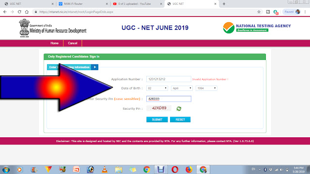 How to download UGC NTA-Net Admit card on mobile or laptop computer system