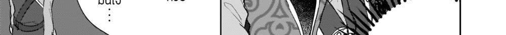 อ่านการ์ตูน Skill Daidokoro Shoukan wa Sugoi! Isekai de Gohan Tsukutte Point Tamemasu ตอนที่ 8 หน้าที่ 80
