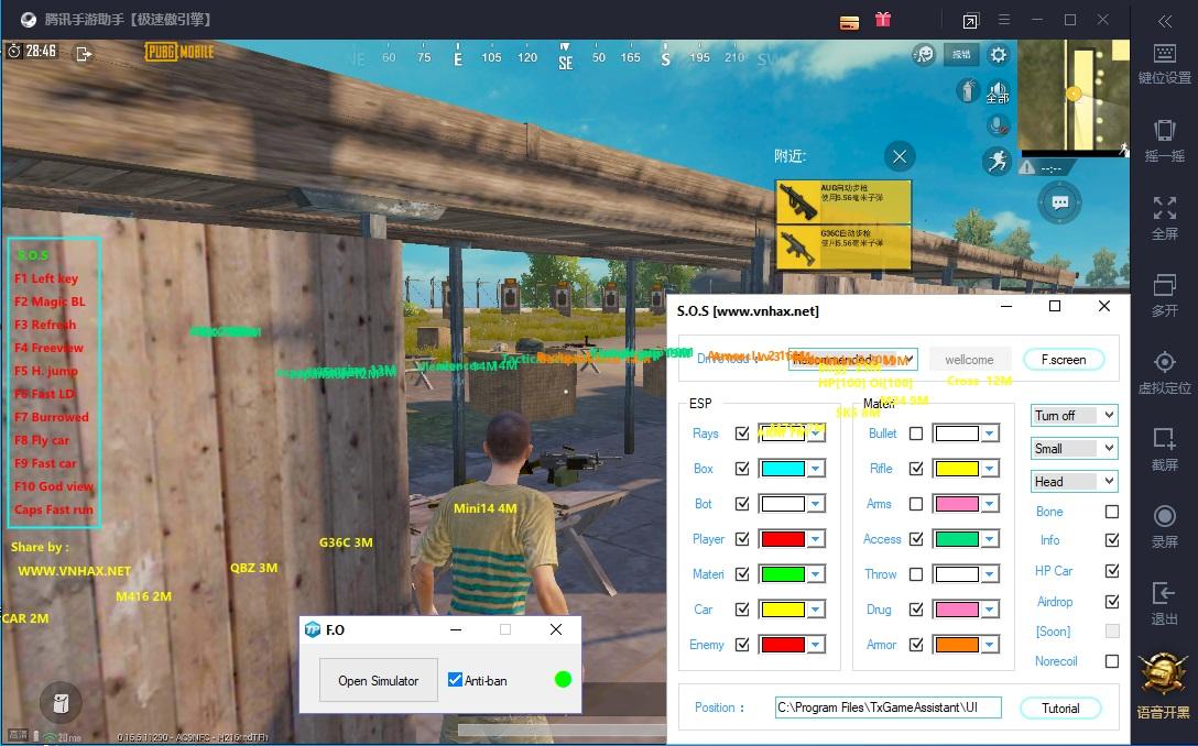 S.O.S 2.0 Crack | Magic bullet, Esp ... Pubg Mobile 0.15.5