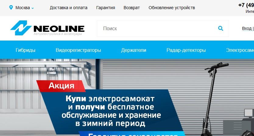 Мошенники jngario.ru - отзывы о сайте, развод!