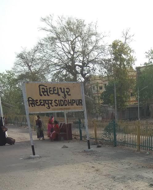 सिद्धपुर, बिंदु सरोवर, मातृ गया। Siddhpur, Bindu Sarovar, Matru Gaya। Travel Teacher