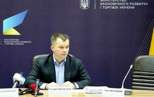 Міністр назвав єдиний шлях змін України