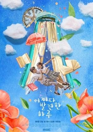 Upcoming, Korean Drama 2019, Synopsis, Cast
