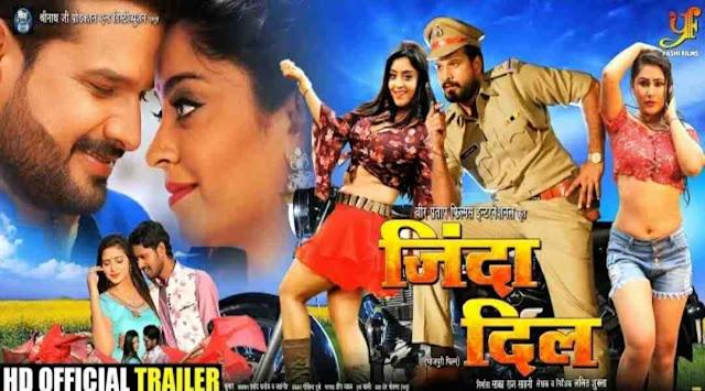 Ritesh Pandey Ki Film Zinda Dil Bhojpuri Movie Download 720p
