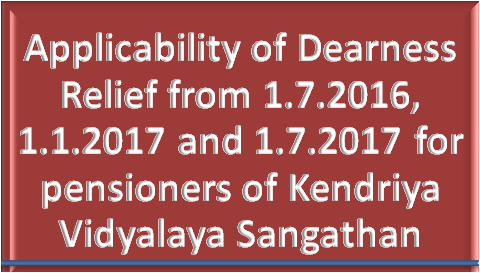 applicability-of-dearness-relief-for-pensioners-of-kvs-order-pdf-paramnewsapplicability-of-dearness-relief-for-pensioners-of-kvs-order-pdf-paramnews