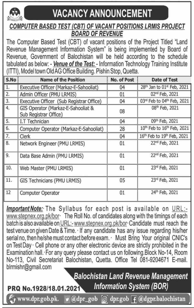 Land Revenue Management Information System Jobs 2021 - Balochistan Jobs 2021 - Latest Govt Jobs 2021