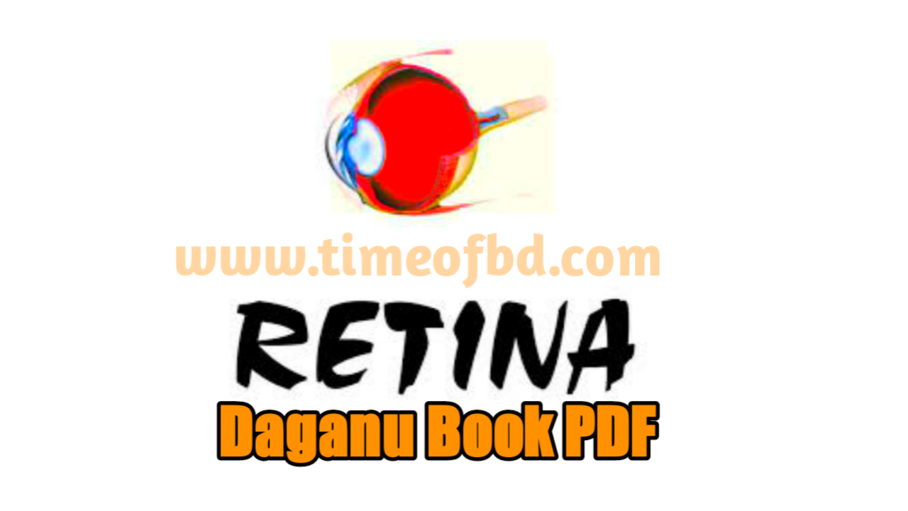 রেটিনা দাগানো বই প্রানীবিজ্ঞান pdf, রেটিনা দাগানো বই পদার্থবিজ্ঞান ১ম পত্র pdf, রেটিনা দাগানো বই পদার্থবিজ্ঞান ২য় পত্র pdf, রেটিনা দাগানো বইয়ের রসায়ন ১ম পত্র pdf, রেটিনা দাগানো বইয়ের রসায়ন ২য় পত্র pdf, রেটিনা দাগানো বই উদ্ভিদবিজ্ঞান pdf