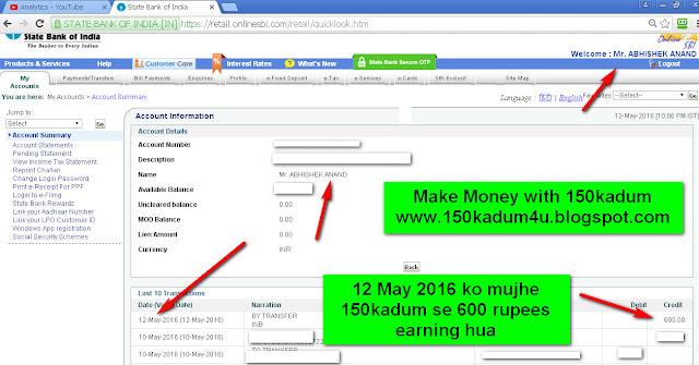 12 May 2016 ko mujhe 150kadum se 600 rupees ka earning hua hai-see screenshot