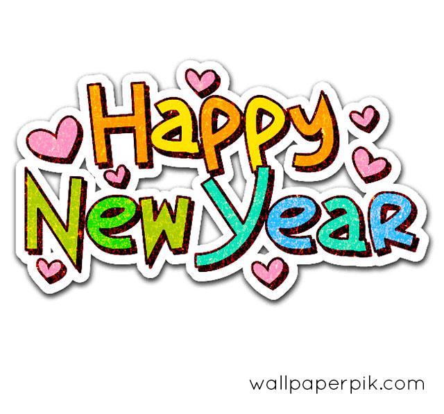 नया साल wishफोटो डाउनलोड