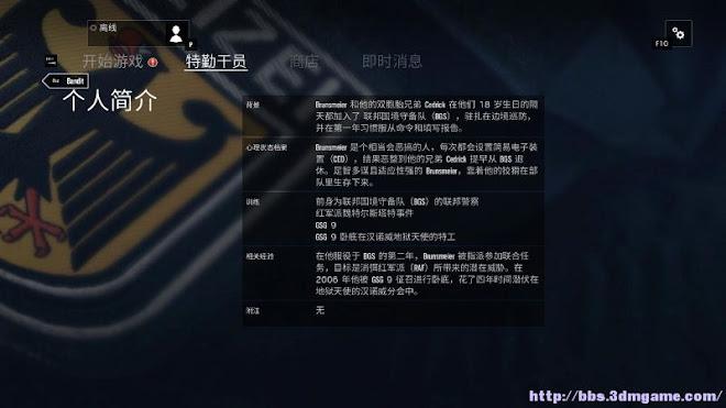虹彩六號 圍攻行動 圖文教學攻略 | 娛樂計程車