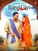 Rangi Gayi  Lakhwinder Wadali  new song