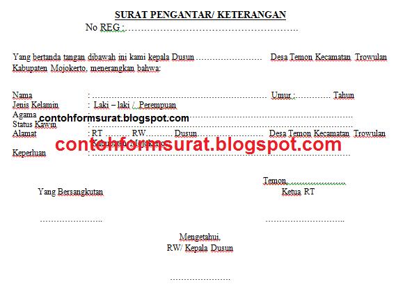 contoh surat pengantar rt rw kelurahan desa contoh form
