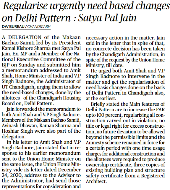 Regularise urgently need based changes on Delhi Pattern : Satya Pal Jain