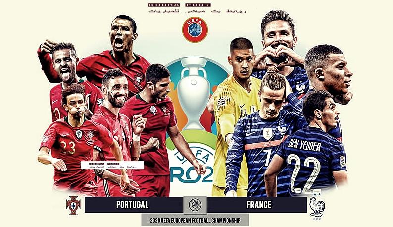 موعد مباراة البرتغال وفرنسا في بطولة يورو 2020