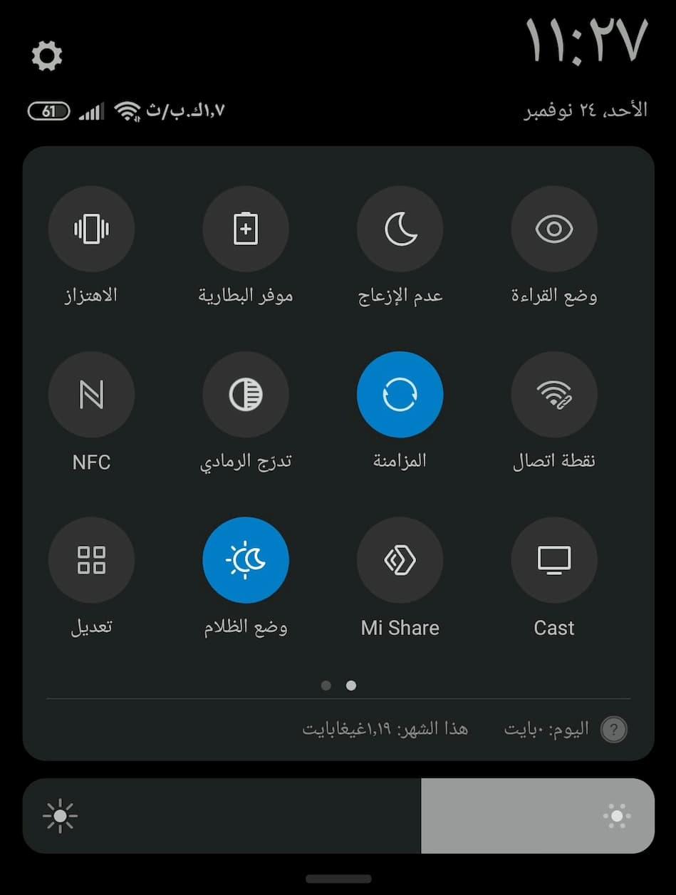 اظهار شاشة الهاتف على الحاسوب بدون برامج او كابل بخطوة واحدة