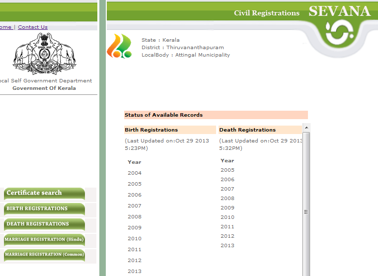 Download Birth/Marriage/Death Certificates for Kerala Sevana