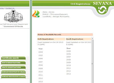 sevana civil registration