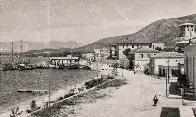 Αλκυονίδες, 1949 στην Ηγουμενίτσα - Του Θεόδωρου Ν. Κώτσιου