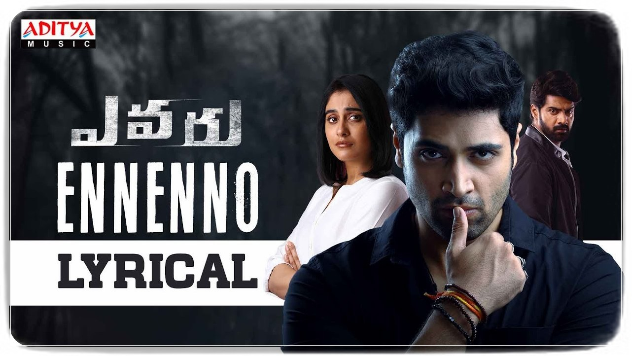 Ennenno Song Lyrics from Evaru