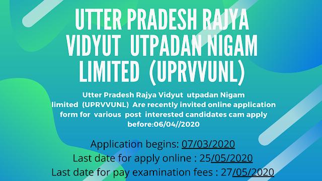uttar pradesh rajya vidyut utpadan nigam power stations recruitment 2020