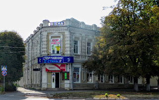 Золотоноша, Ул. Шевченко. Коммерческое здание