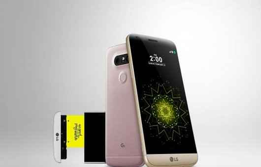 LG G5 Latest Model