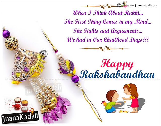 Best Telugu RakshabandhanTeluguQuotes Nice Telugu Rakshabandhan Telugu Wallpapers HD Telugu Rakhi Images Rakshabandhan Poems in Telugu Nice Poems for Rakshabandhan 1080dpi Rakshabandhan Images Wallpaper 2019 Rakshabandhan Information 2019 Rakshabandhan Wallpapers 2015Rakhi HDWallpapers 2019 Rakhabandhan Poems HD Rakshabandhan Information Images Rakshabandhan Messages Rakshabandhan Sheyari Rakshabandhan Story Rakshabandhan Greatness Rakshabandhan Vector Images Rakhi Telugu Quotes Rakhi Wishes for Sisters Rakhi Wishes for Brothers Rahi Wishes for Childrens Cool Telugu Rakshabandhan Information Images Nice Rakhabandhan Pictures with Quotes Vector Rakshabandhan Images Vector Rakhi Images With Telugu Quotes Rakshabandhan Gifts Procedure Of Rakshabandhan In India Origin Of Rakshabandhan Festival Rakshabandhan for Sisters and Brothers Information In Telugu for Rakshabandhan Rakshabandhan Images for Whatsapp Rakshabandhan Images for Facebook Rakhi Images Rakshabandhan Cute Images Rakshabandhan 2019 Images Wallpapers Jnanakadali Rakshabandhan Wallpapers HD Rakshabandhan Wallpapers.