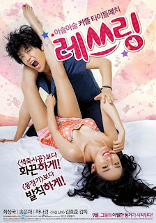 Film Semi Korea: Wrestling (2014) WEB-DL 18+