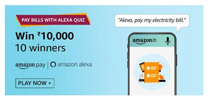 Pay Bills with Alexa Quiz answer and win