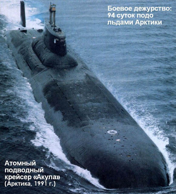 Противостояние стрессу: опыт врача подводника Олега Бухтоярова