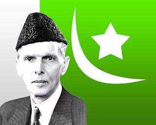 Quaid e Azam day celebration