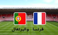 يلا شوت الجديد | مشاهدة مباراة فرنسا والبرتغال بث مباشر yallakora live france vs Portugal دوري الأمم الأوروبية