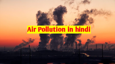 Air pollution in Hindi