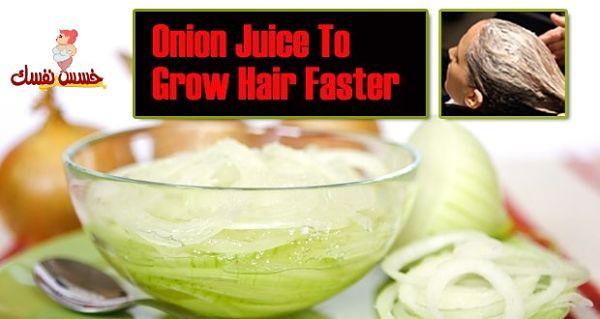 وصفة عصير البصل لتطويل الشعر