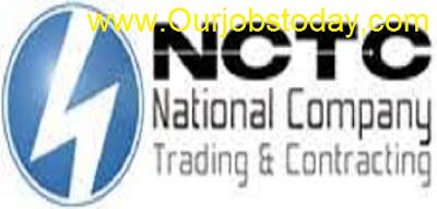 وظائفنا اليوم شركة NCTC أعلنت عن وظائف محاسب خبرة وامين مخزن ومندوب مشتريات
