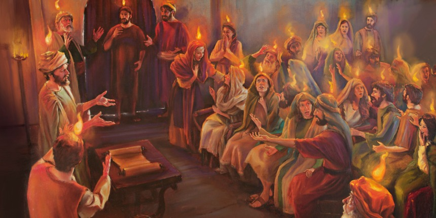 IGLESIA PENTECOSTAL UNIDA DEL PERÚ- VIDA NUEVA: CELEBRANDO PENTECOSTES