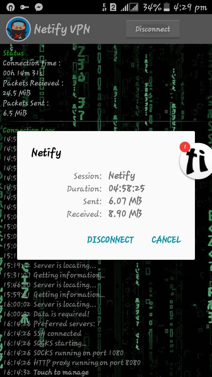 internet scheme in tamilnadu