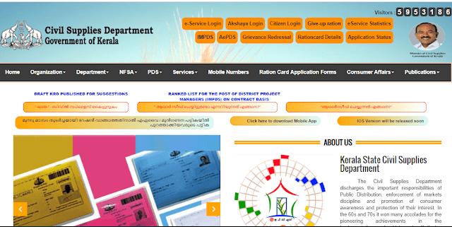 kerala ration card online portal