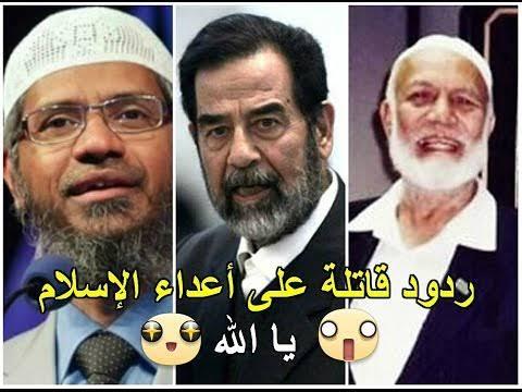 Tiga Singa Muslim Anti Ayiah