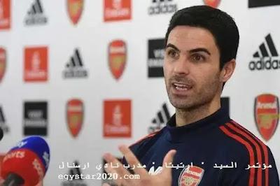 """مؤتمر """" ارتيتا """" مدرب ارسنال لـ لقاء استون فيلا في الجولة ال 23 من الدوري الإنجليزي - Arsenal GW 23 Conference"""