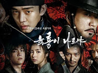 Film Korea Six Flying Dragons Subtitle Indonesia Full Episode