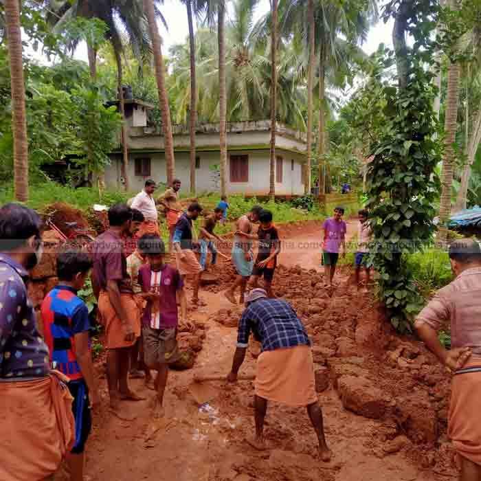 News, kasaragod,Renov ation of Upper Bara Mottammal Priyadarshini Road was completed by the Cultural Center activists.