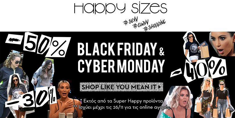Happy Sizes - Black Friday Προσφορές