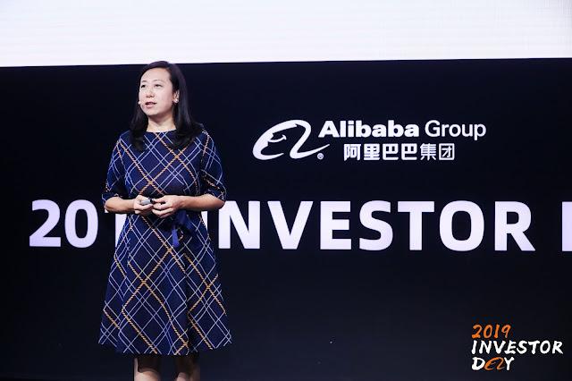 อาลีบาบา กรุ๊ปจัดงาน Investor Day 2020