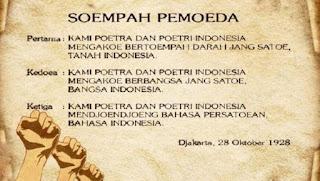 Pengaruh Sumpah Pemuda Bagi Perjuangan Bangsa Indonesia