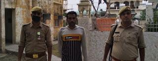 सिरसाकलार पुलिस द्वारा अवैध तमंचा जिंदा कारतूस के साथ अभियुक्त गिरफ्तार                                                                                                                                                                                                                                                                                        संवाददाता, Journalist Anil Prabhakar.                 www.upviral24.in