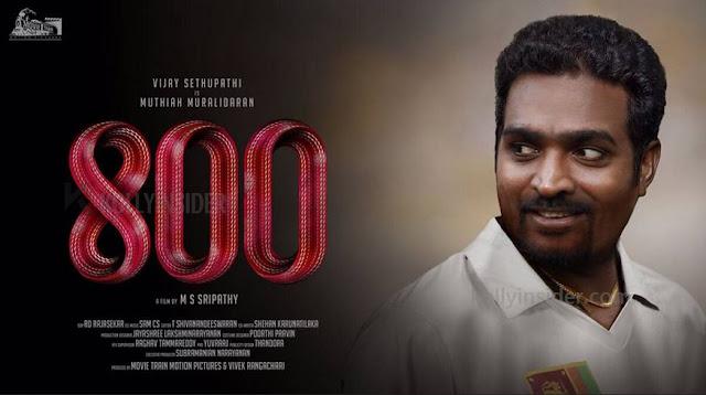 Vijay Sethupathi 800