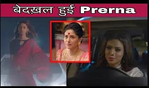 Future Story : Mohini bars Prerna from Anurag's life in Kasauti Zindagi Ki 2