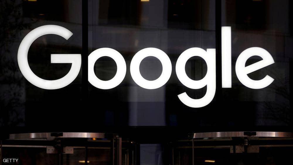 جوجل تتجسس على الخدمة الصوتية